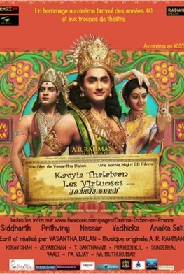 Kaaviya Thalaivan - Les virtuoses (2014)