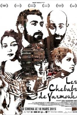 Les Chebabs de Yarmouk (2012)
