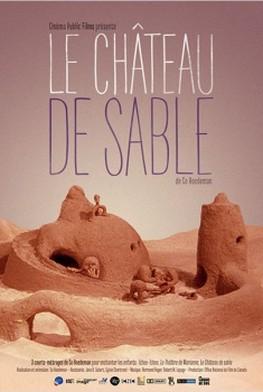 Le Château de sable (2014)