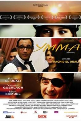 Ymma (2014)