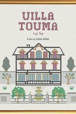 Villa Touma (2014)