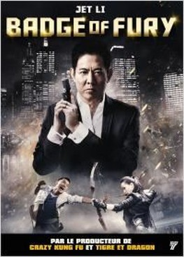 Badge of Fury (2013)