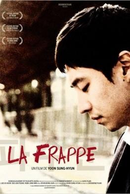 La Frappe (2010)