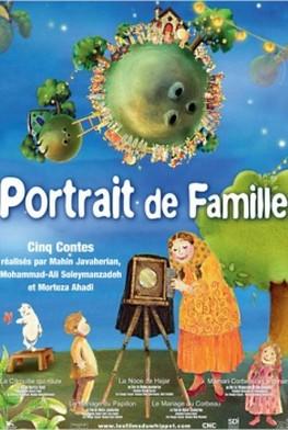 Portrait de Famille (2012)