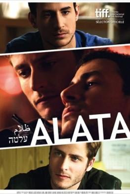 Alata (2012)