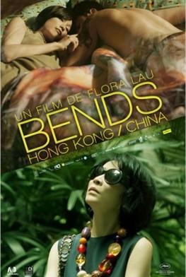 Bends (2013)