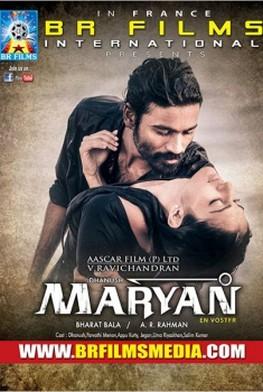 Maryan (2013)