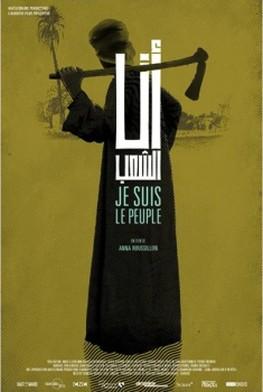 Je suis le peuple (2015)