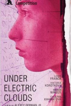 Pod electricheskimi oblakami (2015)