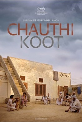La Quatrième Voie (Chauthi Koot) (2015)