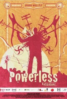 Powerless (2013)