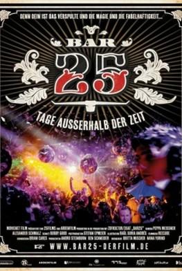 Bar 25 (2012)