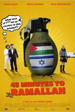 45 Minutes to Ramallah (2012)