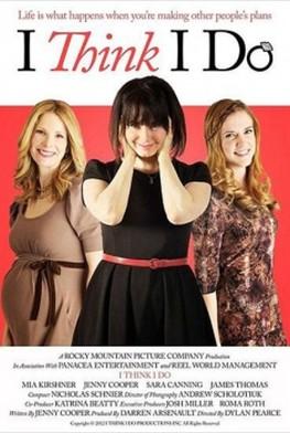 Mariée ou presque (TV) (2013)