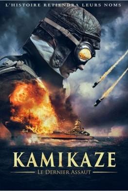 Kamikaze, le dernier assaut (2013)