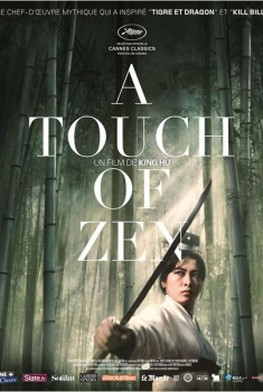 A Touch Of Zen (1969)
