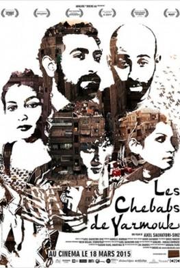 Les Chebabs de Yarmouk (2013)