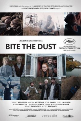 Bite the Dust (2013)