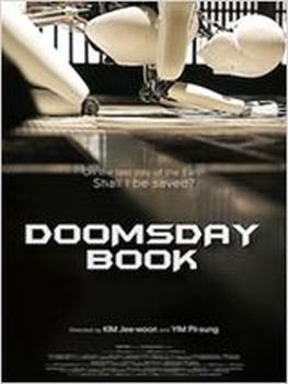 Doomsday Book (2012)