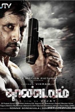 Thaandavam-Vendetta (2012)