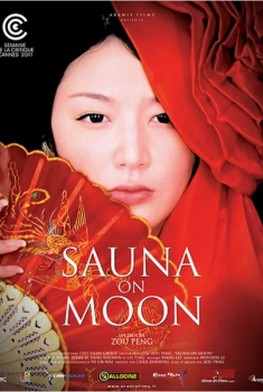 Sauna on Moon (2011)