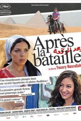 Après la bataille (2012)