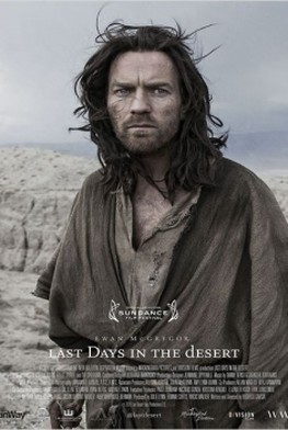 Last Days in the Desert (2014)
