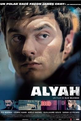 Alyah (2011)