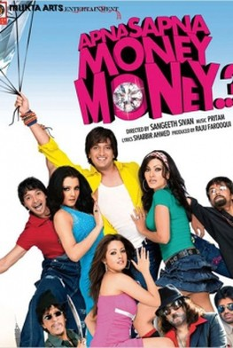 Apna Sapna Money Money (2006)