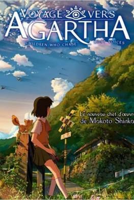 Voyage vers Agartha (2011)