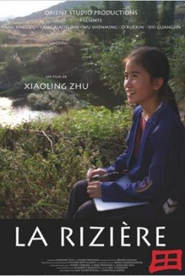 La Rizière (2010)