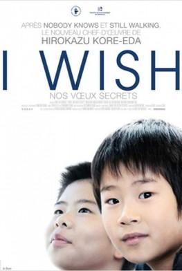 I Wish (2012)