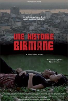 Une histoire Birmane (2014)