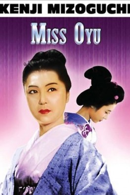 Miss Oyu (2016)