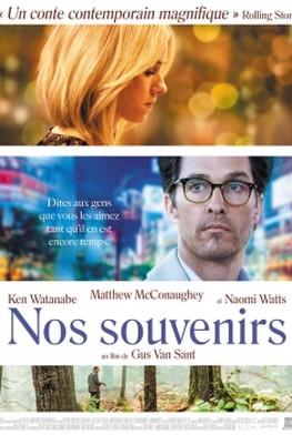 Nos souvenirs (2016)