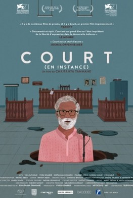 Court (En instance) (2016)