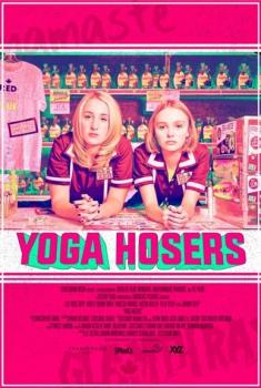 Yoga hosers (2016)