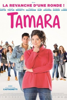 Tamara (2015)