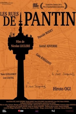 Les Rues de Pantin (2015)