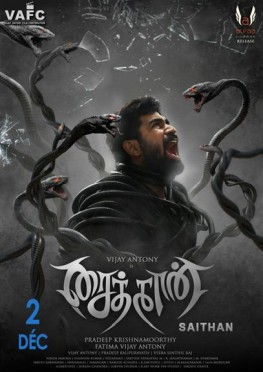 Saithan (2016)