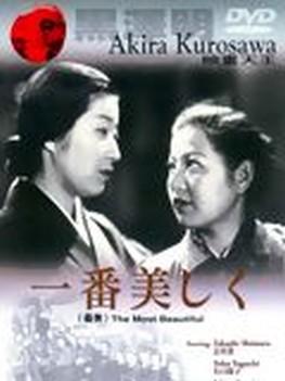 Le Plus dignement (1944)