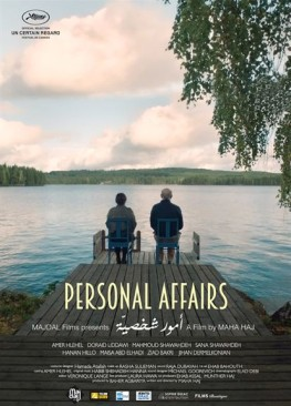 Personal Affairs (2016)