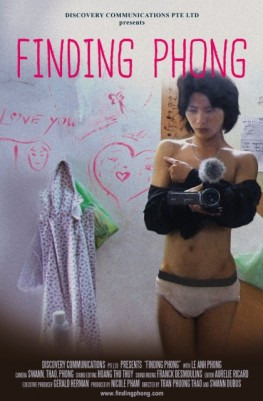 Finding Phong (2016)