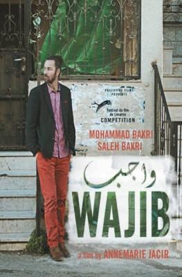 Wajib - L'invitation au mariage (2017)
