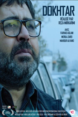 Dokhtar (2018)