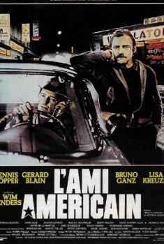 L'Ami américain (1977)