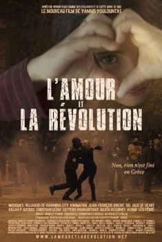 L'Amour et la révolution (2018)