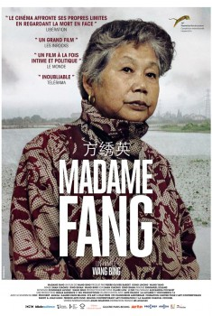 Madame Fang (2018)