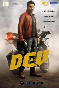 Dev (2019)