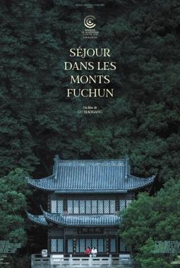 Séjour dans les monts Fuchun (2020)